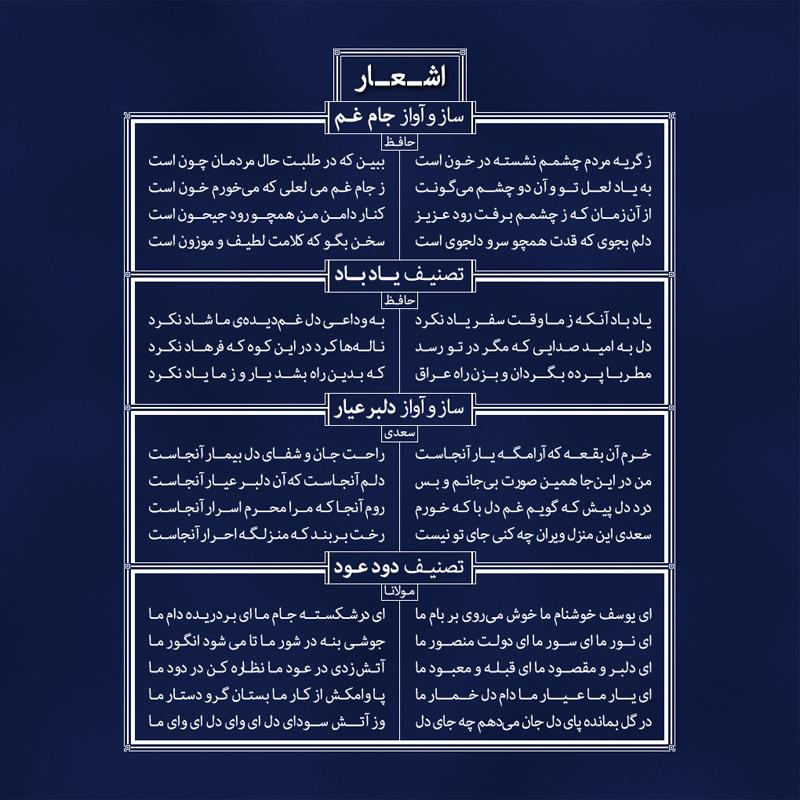 http://homayounshajarian.persiangig.com/image/parviz-meshkatian-memorial/03.jpg